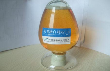 JE-B液体荧光西甲赞助商ballbet贝博